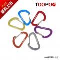 TOOPOO图乐升级版4MM打扁钢丝快挂2011钥匙挂扣多用工具