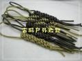 使用军规马盖先七芯伞绳编制的刀尾绳,手绳,绳结,圆结