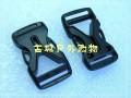 日本YKK塑钢扣件-20mm单向卡扣
