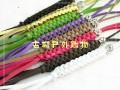 使用真皮带编制的刀尾绳,刀结,方结,菩提结单色