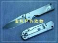 三刃木新款-镀黑钛激光云豹小莎B4-710