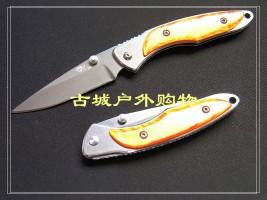三刃木自锁绅士折刀黄色AO-H02