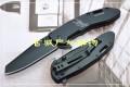 三刃木新款7系战术型 B4-735