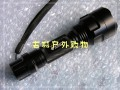 UltraFire C8 CREE XML-T6强光五档调光超远射铝合金手电(光面杯)