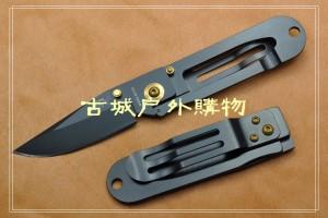 三刃木2012新款-经典简约黑金钞票夹B4-701