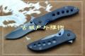 三刃木蓝黑G10柄镀黑钛折刀7034LUI-GHI(GC4-734)