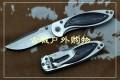 三刃木7系经典裤夹版MC-715(原1615)