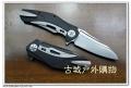 三丰版-ZT-0777立体框架锁轴承顺滑G10柄折刀