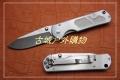经典三刃木钢本色指甲锉小莎7010LUC-SA