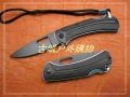 三刃木新款背锁带尾绳镀钛刃7081BUI (B4-781)
