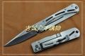 三刃木新品钢本色7017LUC-SA 717折刀