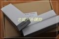 三刃木白盒无标刺客PR5-905(红褐原木1905 9205)