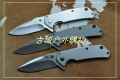 三刃木2014新款-战术框架锁格斗刀7056LUP