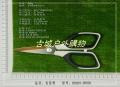 三刃木剪刀-8H001-RP系列学生剪日用剪刀各色6款