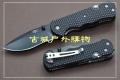 三刃木工具刀7045MUC-PH  7045MUI-PH汽车救援刀(ZB-T21,ZB4-T21)
