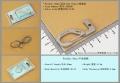 三刃木个性钥匙扣-SK002D贰号