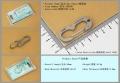 三刃木个性钥匙扣-SK003D叁号
