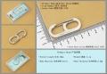 三刃木个性钥匙扣-SK006D陆号