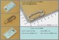 特价促销三刃木个性钥匙扣-SK010D零号
