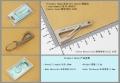 三刃木个性钥匙扣-SK007D柒号