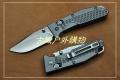 2014新款三刃木彩色铝合金柄轴锁刀7063AUC(LB763)