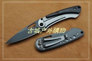 老款三刃木子托柄钛黑办公刀zb4-719老款