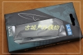 2014新款三刃木黑子托柄多功能救生刀7089SUX-PH