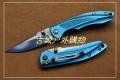 三刃木铝合金背簧锁钥匙挂4073RUC系列四色可选