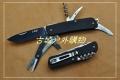 2015重磅推出-三刃木7系便携军刀WA731独行侠