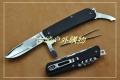 2015重磅推出-三刃木7系便携军刀WA721品鉴家