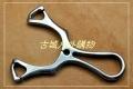 新款特价-TC21钛合金铣切割手工抛光-诡异弹弓