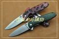 鹰朗Enlan-鹰头标L-04系列彩木柄线锁折刀