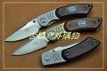 三刃木老款6系-原木柄PRS-610