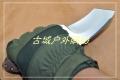 特价魔女版-外星坦克Direware Solo V2 Flipper Full Ti钛合金重折