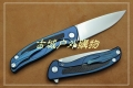 特价魔女版-俄罗斯Shirogorov flips熊头钛合金陶瓷轴承快开折刀