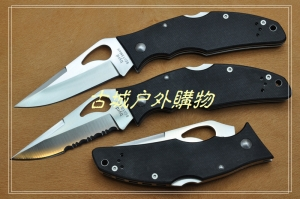 NAVY Knives BY-05飞鸟G10背锁折刀