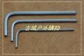 美国SATA 1.5 2.0 2.5mm内六角扳手 三刃木维护套装
