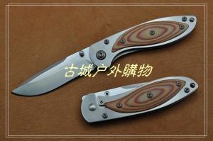 正品老货三刃木7系经典MT-715(原1615红白款)