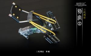 寻欢弹弓-判官三代重型狩猎弹弓