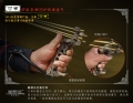 寻欢弹弓-门神重型狙击式狩猎弹弓