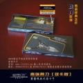 寻欢弹弓-2013新版剃刀球卡弹弓