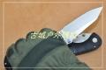 鹰朗Enlan-新款鹰头标EL-14凹凸G10柄快开折