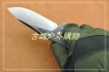 台湾巨力代工-Zero Tolerance零误差ZT0562钛合金战术折