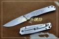 三刃木新年新品7129LUC简洁超薄线锁折刀