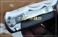 正品工包CRKT1050 Fire Spark火花助力快开折刀