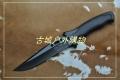 原装正品BUCK巴克tops夜鹰Nighthawk Buck 0650BKSTP-B战术直刀