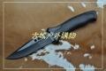原装正品美国BUCK巴克TOPS夜鹰0655BKSTP-B战术直刀