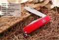 原装进口专柜正品Victorinox维氏0.2503 新兵84MM瑞士军刀