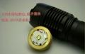 Pioneer中头超大铜电路仓26650XML2T6 900流明强光手电