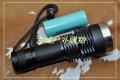 Pioneer大头超大铜电路仓26650XML2T6 900流明强光手电